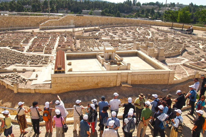 Макет на вторият храм в Ерусалим в мащаб 50:1