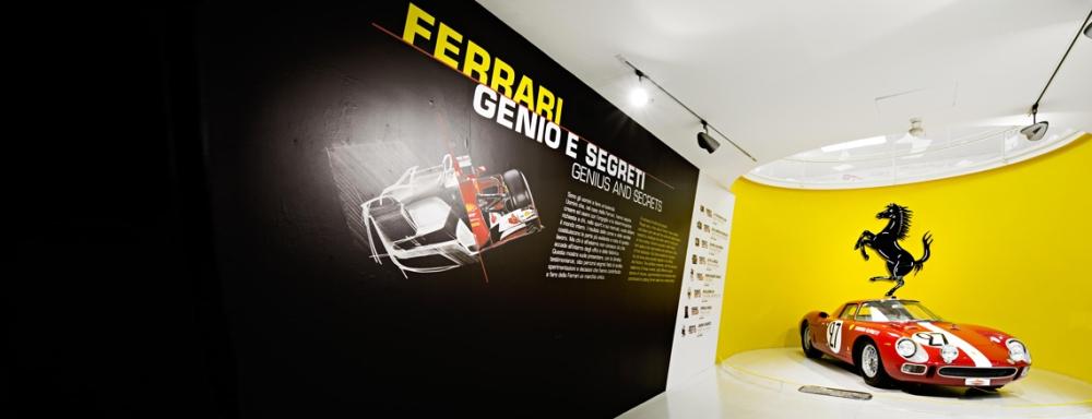 Видео Музеят Ferrari