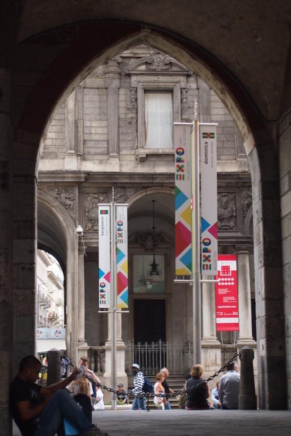 Центъра на Милано