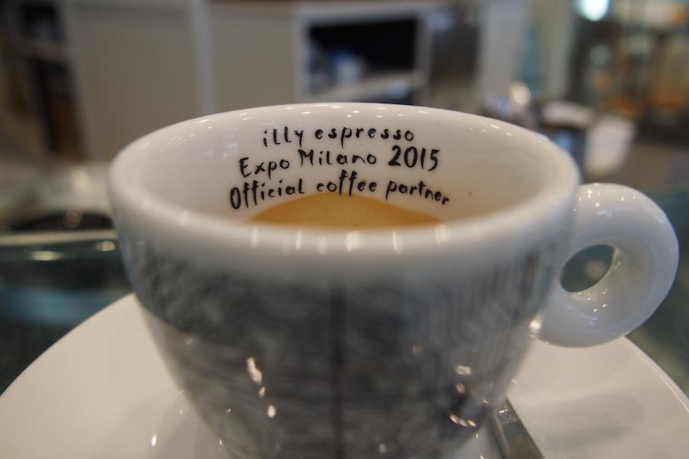 Кафе ристретто