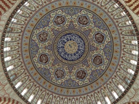 Куполът на Селимие джамия