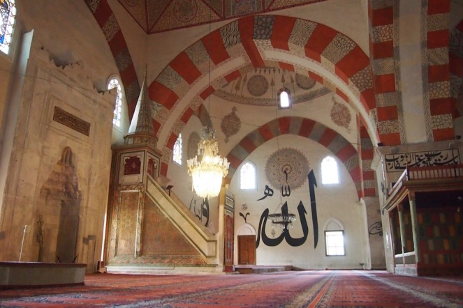 Калиграфиите на Ески джамия