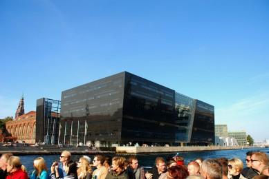 Новата библиотека