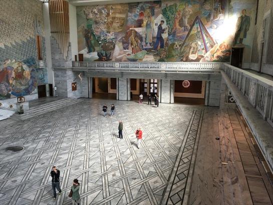 Кметството на Осло