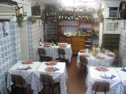 Местен ресторант