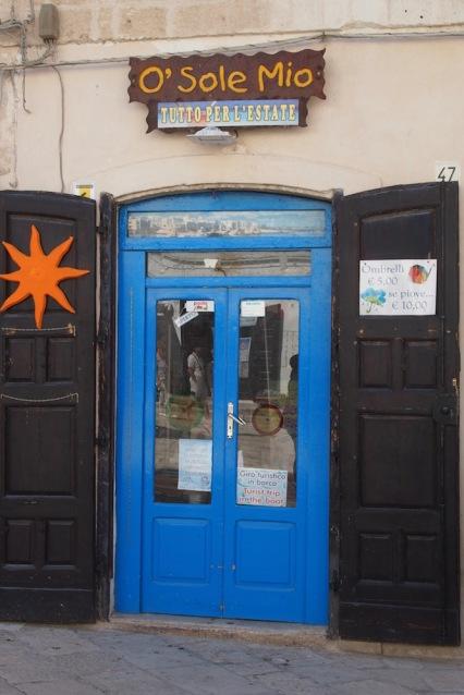 Магазинчето О соле мио