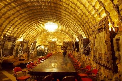 Трапезарията