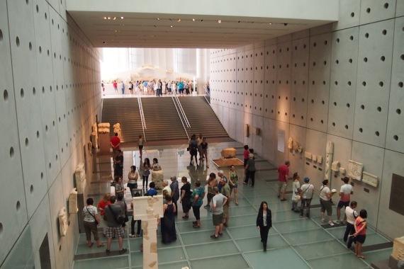 Галерия Склоновете на Акропола