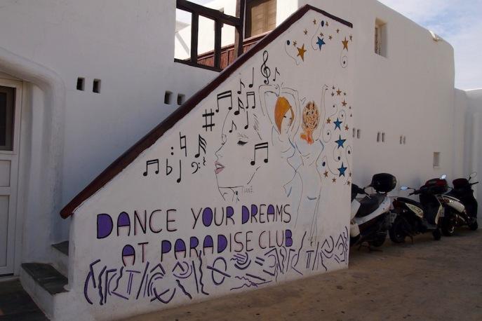 Изтанцувай мечтите си в клуб Рай