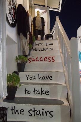 Няма асансьор, изкачете стъпалата