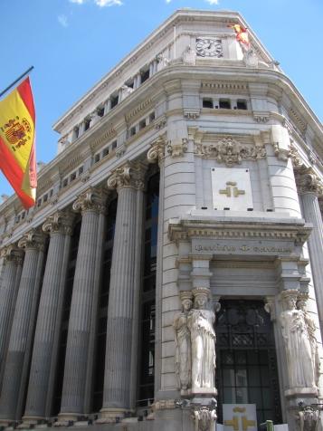 Институт Сервантес