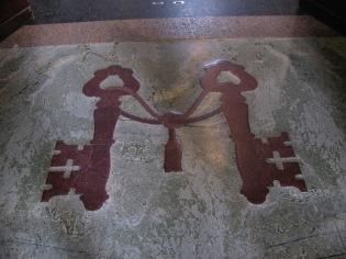 Фрагмент от пода на Свети Петър