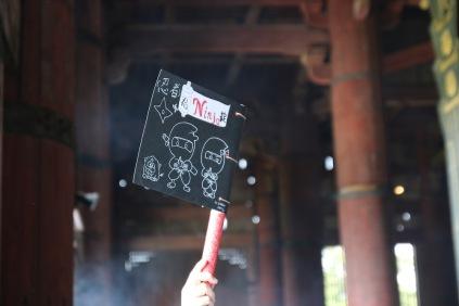 Флага на една от училищните групи в храма Тодай-джи