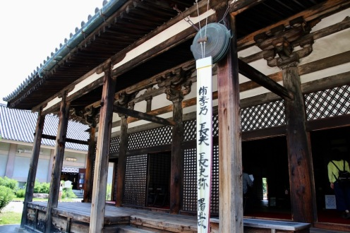 Храма Ганго-джи