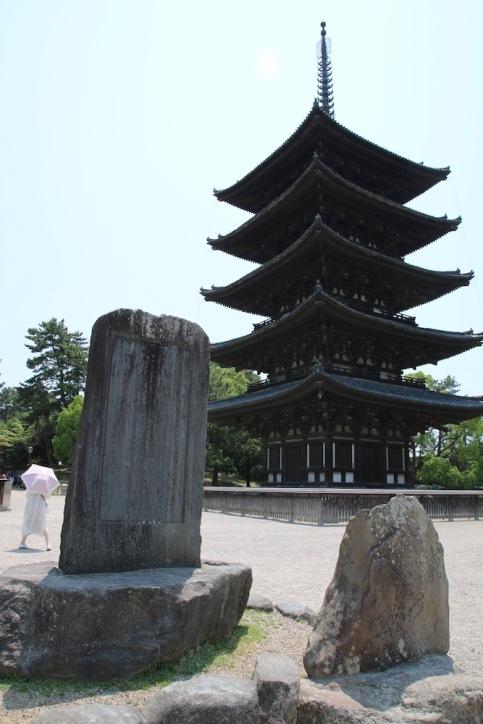Пет етажната пагода на храма Кофукуджи