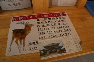 Моля внимавайте, елените да не изядат вашия билет!