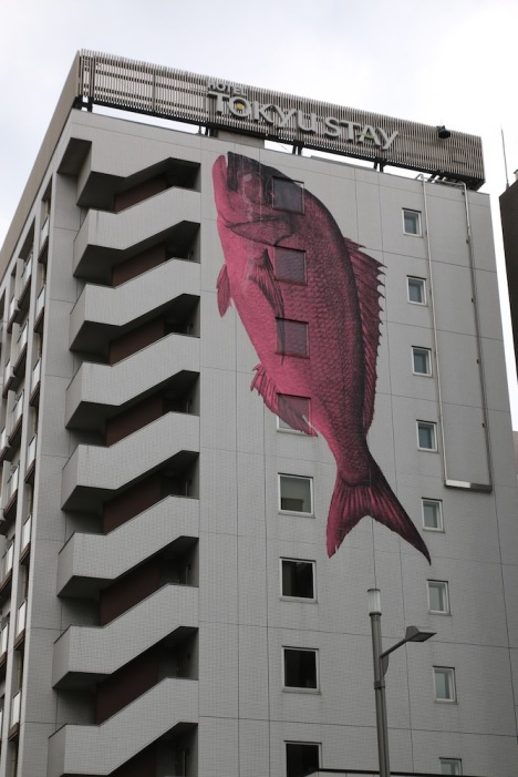 Сграда в района на рибния пазар
