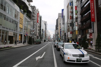бул.Гинза е най-скъпата улица в Токио