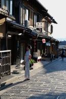 В старата част на Киото