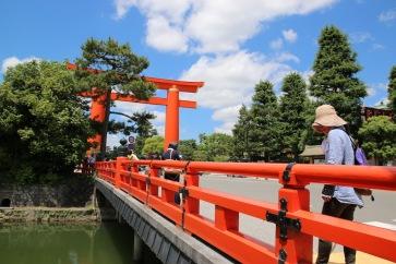 Към музея на модерното изкуство в Киото