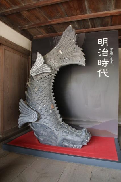 Орнамент от покрива от периода Мейджи
