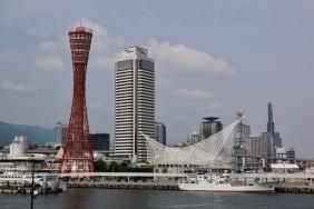 Кулата Кобе и морския музей