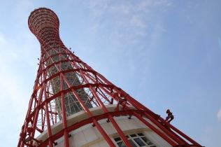 Емблематичната архитектура на кулата Кобе