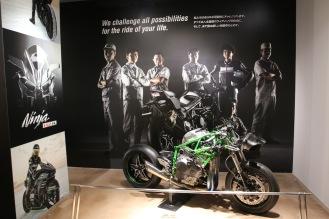 В корпоративния музей на Kawasaki