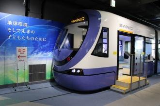 Макет на влак от ново поколение