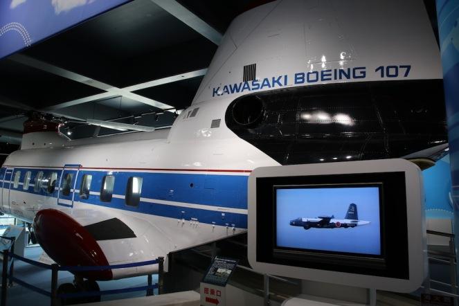 Може да се разходите и вътре в Kawasaki boeing 107