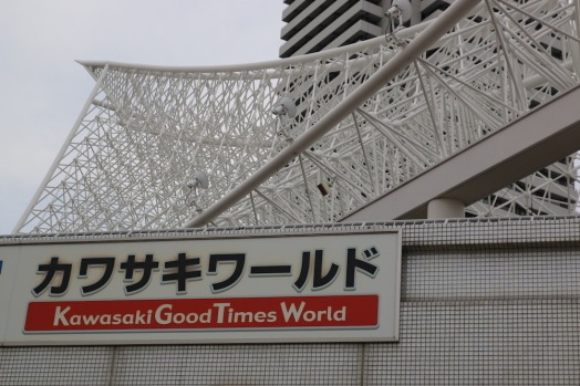Kawasaki Good Times World