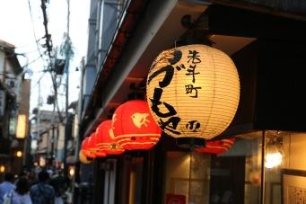 Киото вечер