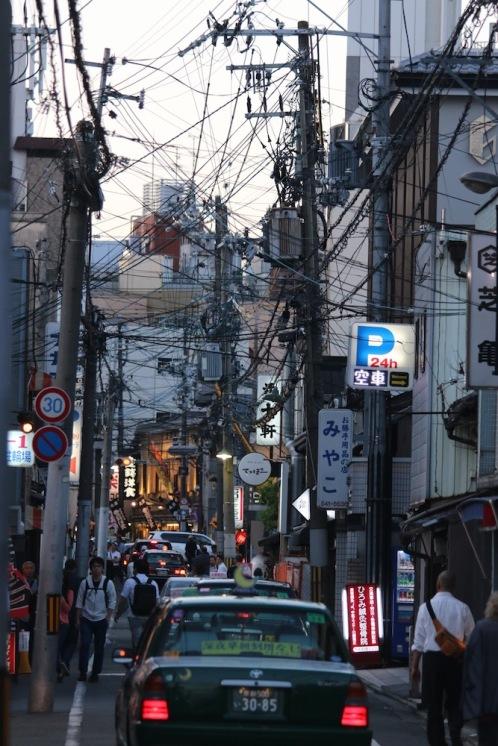 из малките улички наа Киото