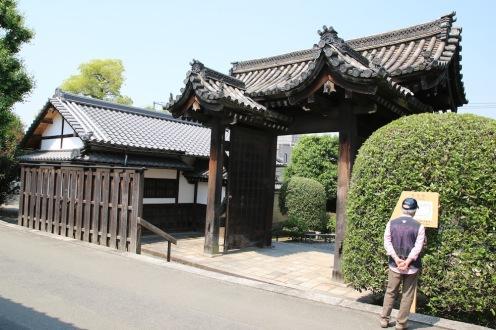 На входа на храма Санджусангендо, Киото