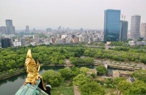 Панорама от замъка Осака