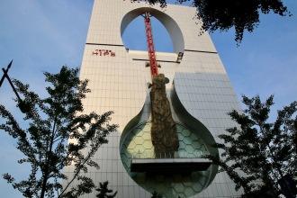 Сграда в Осака