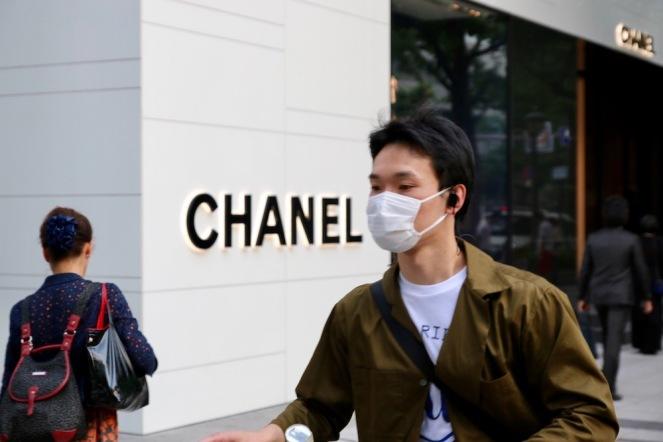 Бутика на Chanel в Осака