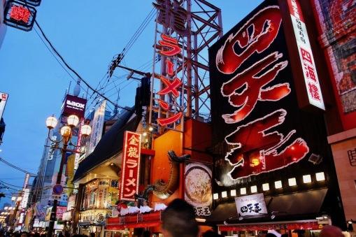Най-вкусната улица в Осака