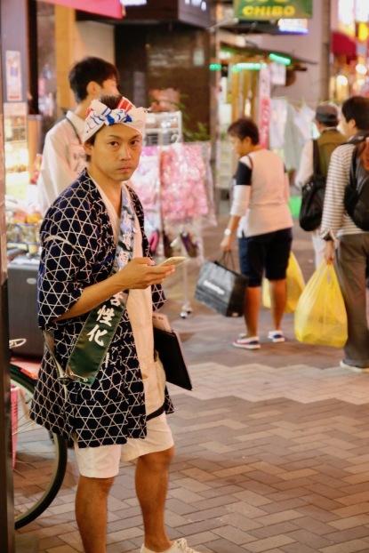Автентичен японец