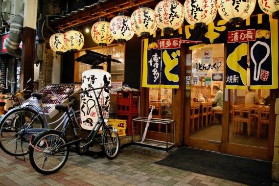 Ресторант в Осака