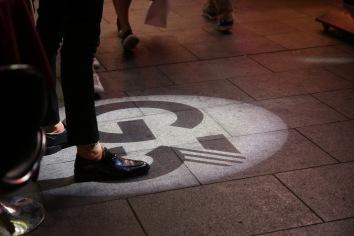 DJ на улицата