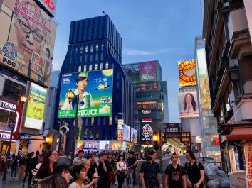 Вечерната атмосфера на Осака