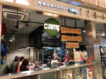 ресторант Camp