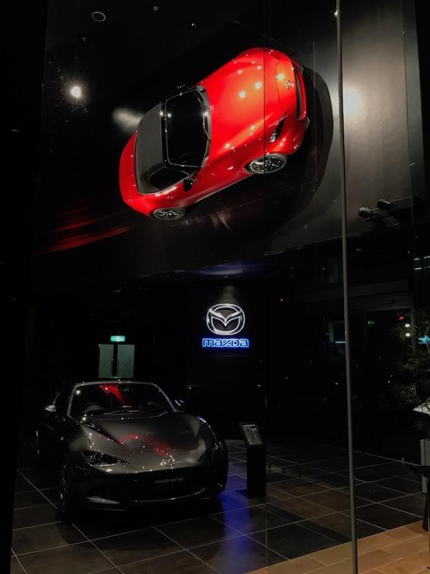 Магазин на Mazda