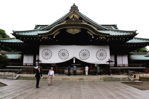 храма Ясукуни, Токио