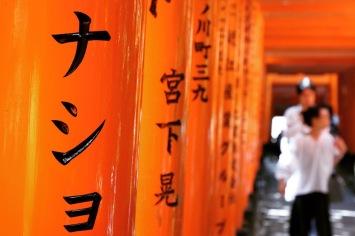 Хиляди тори в близост до храма Фушими Инари Тайша