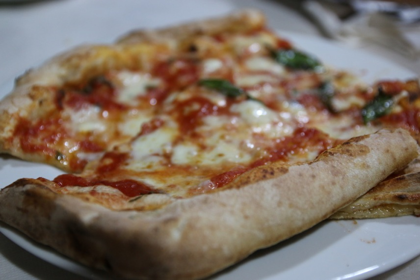 Класическата пица Маргарита