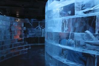 Интериора в ледения бар.