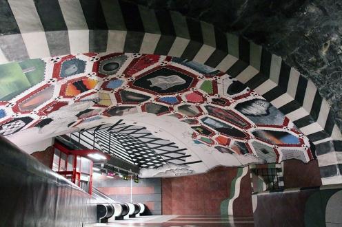 Метростанция Kungsträdgården