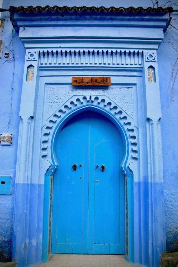 Вратите са една от главните забележителности.
